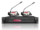8510/8610 IR Wireless Conference System